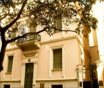 The Jewish Museum in Greece