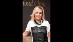 Diamond Clinic: Get to know the best beauty salon in the city of Larissa.
