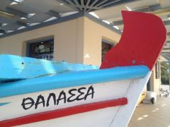 Thalassa Shipping - Fishing