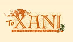 TO XANI RESTAURANT