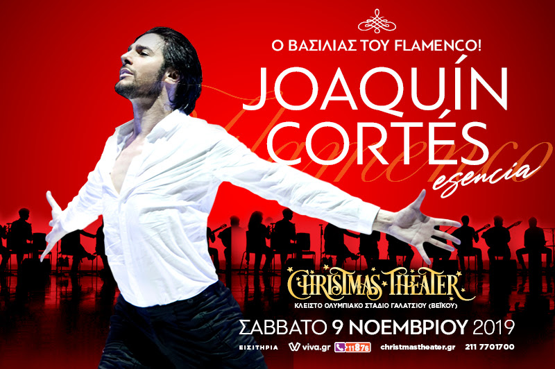 39963dd605f Ο βασιλιάς του flamenco Joaquin Cortes επιστρέφει στην Αθήνα!