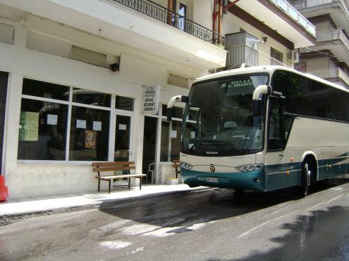 Πιστοποίηση λεωφορείων