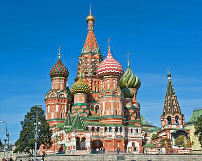 Ένα πάρκο... μικρογραφία της μόσχας