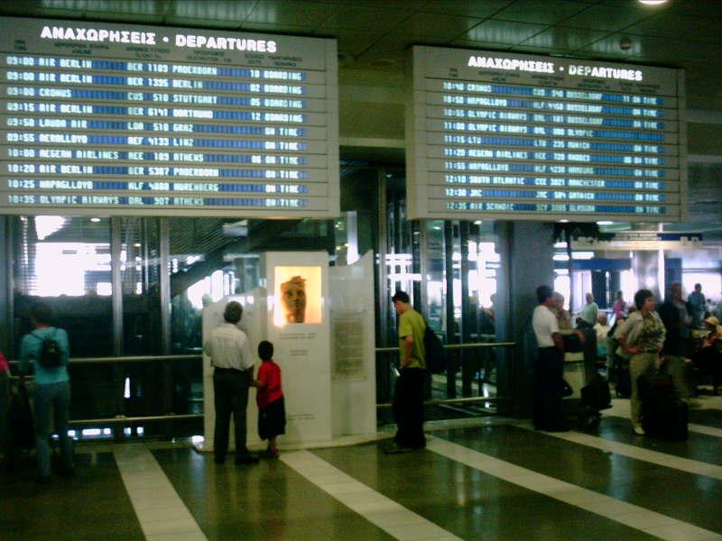 Авиа билеты на чартерные рейсы в Салоники
