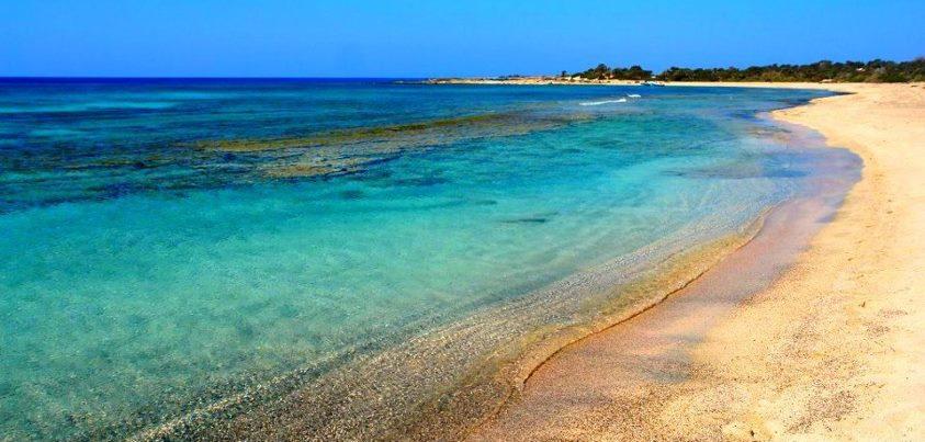 Ama Beach Near Ama