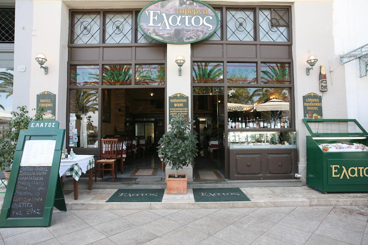 Tavern Elatos
