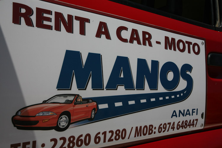 Μάνος Rent a Car - Moto