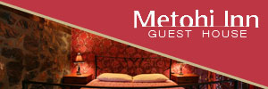 Metohi Inn - Guest house