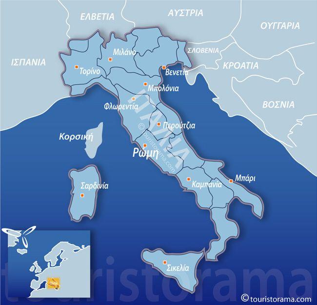 Enoikiaseis Aytokinhtwn Italia F8hna