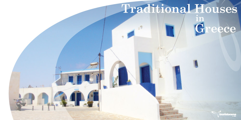Traditional Greek Houses greece traditional houses
